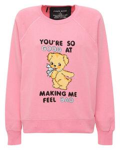 Printed Jersey Sweatshirt
