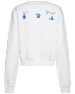 Sweatshirt Aus Jersey Mit Druck