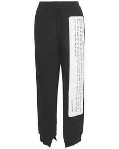 Unbrushed Basic Sweatpants