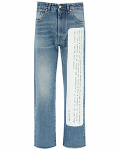 Patch Detailed Jeans
