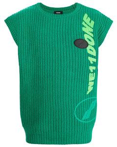 ribbed logo-knit sleeveless vest