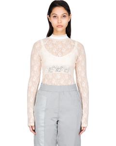 Stretch Lace Bodysuit - Shell
