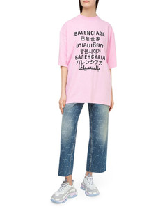 Pink languages xl t-shirt