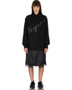 Multi-Wear Spliced Glitter Logo Shirt Dress - Black
