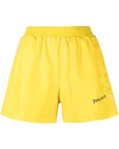 Saffi floral-print crepe shirt