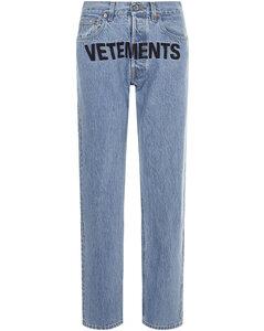 Black Comme des Garçons x Nike logo-print jersey midi dress