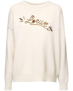 Wool Knit Sweater W/ Embellished Logo