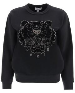 Tiger Embroidered Sweatshirt