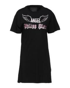 Woman Appliquéd Cotton-blend Fleece Track Pants