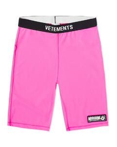 Copped satin side-panelled trousers