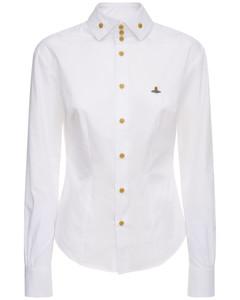 Krall Organic Cotton Poplin Shirt