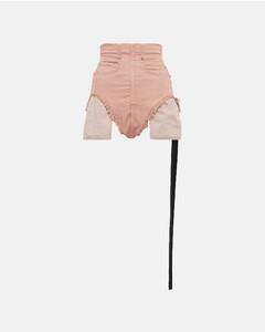 Camilla绗缝夹克