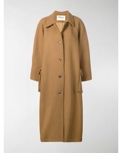 slit sleeve coat