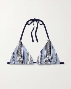 Doniella chain and striped-wool mini dress