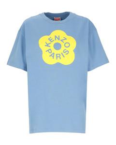 Trev long down jacket in grey