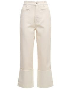 Cropped Cotton Denim Fisherman Jeans