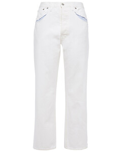 Cutout stripe-trimmed high-rise straight-leg jeans