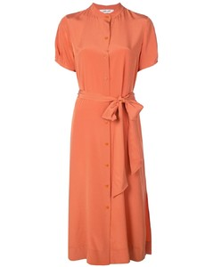 Addilyn襯衫裙