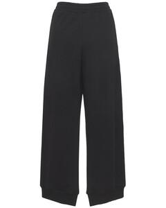Cotton Jersey Sweatpants