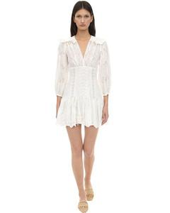 Corset Cotton Lace Mini Dress