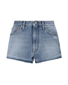 INFINITY條紋羅紋半身裙