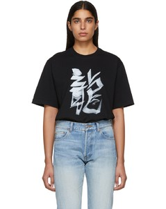 Black Dragon Chinese Zodiac T-Shirt
