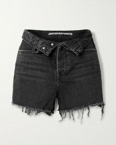 Bite Distressed Denim Shorts