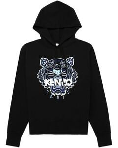 Tiger Hoodie - Black