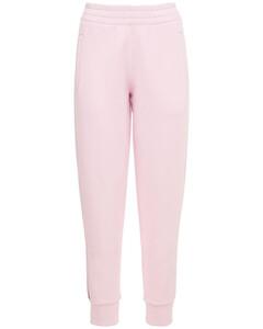 Technical Terry Slim Sweatpants