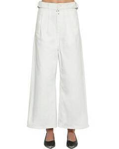 Belted Wide Leg Cotton Denim Jeans