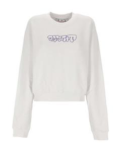 Net Sustain Ballina Striped Wool Sweater