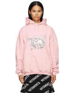 粉色Magic Unicorn连帽衫