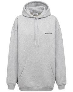 Hooded Cotton Jersey Sweatshirt
