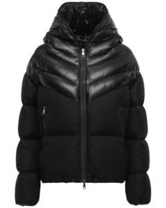 Guenic Nylon Down Jacket