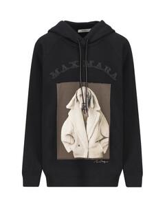 Ruffle Belted Skirt