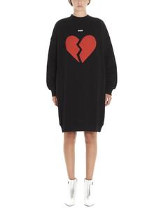 Broken Heart Dress