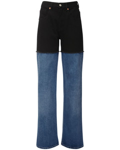 Two Tone High Waist Straight Wide Jeans