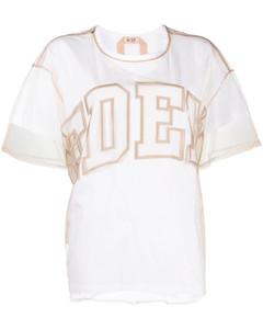 Nylon Velvet Trench Coat