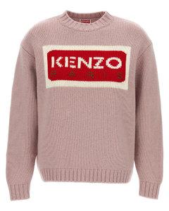 Aerosmith-print chain-embellished scarf dress