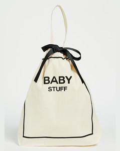 宝宝物品收纳包袋