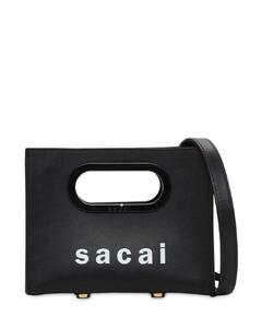 Micro New Shopper Leather Shoulder Bag
