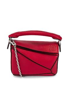 Puzzle Nano Bag in Red