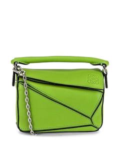 Puzzle Nano Bag in Green