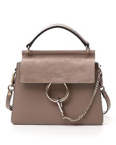 Faye Mini Chain Crossbody Bag
