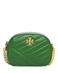 Quilted Embrace Crossbody