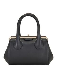 Joyce crossbody bag