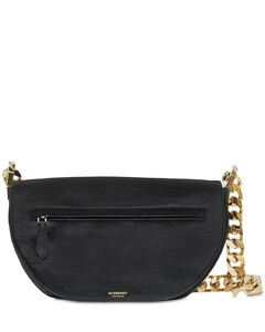 Olympia Leather Bag