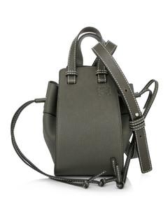Hammock Mini Drawstring Bag