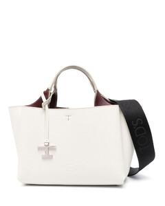 Women's Love Baby Soft Simply Bag - White