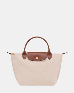 Kira Chevron Chain Wallet in Beige Leather